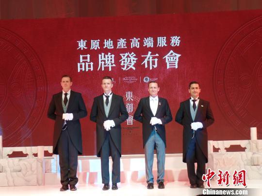 重庆高端住宅市场竞争加剧 催生私人定制服务