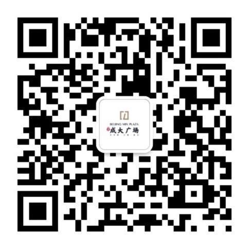 北京副中心商务峰会12月8日开幕 水皮论道投资之道