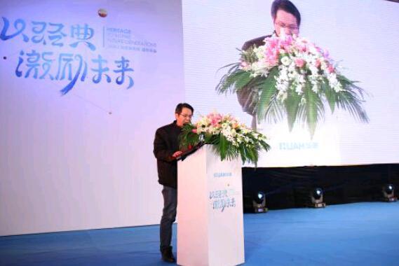 上海华美年会暨教育基金揭牌仪式成功举办