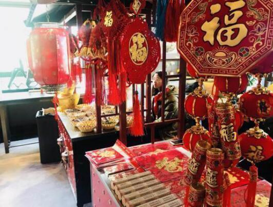 院子里的中国年继续 丽春湖院子庙会第二季迎来新节目