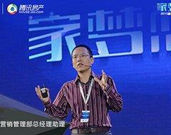 中国金茂营销管理部总经理助理 霍博宁