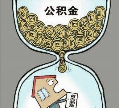 面对中国高房价:你是走还是留