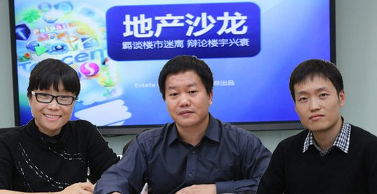 地产沙龙:中国房价成本揭秘
