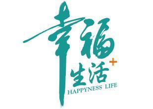 幸福生活·九锦御府|有温度的生活 一座城市的梦想
