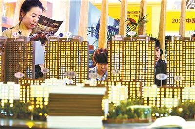 北京85%二手房挂牌房源价格下调 刚需购房时机来了