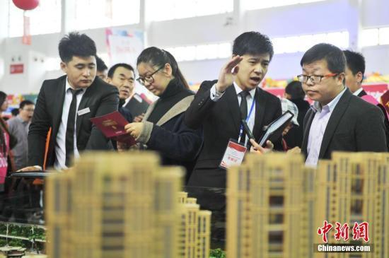 二三线城市购房政策松动 楼市或有可能出现反弹