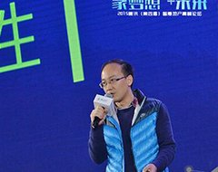 微信开放平台业务部企业应用中心行业总监 何晓翔
