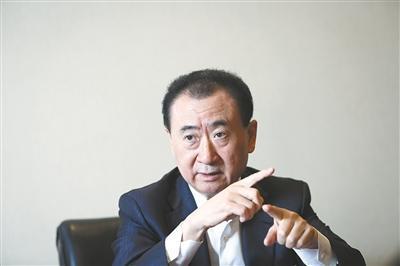 王健林:房地产好赚钱时代已过 成平均利润行业