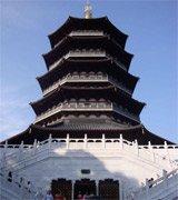 杭州二手房交易激增3倍