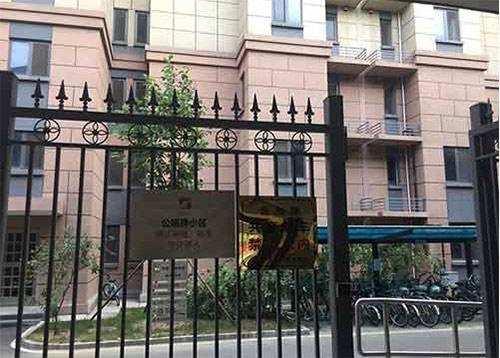 北京上海的公租房故事:如果能留下来,并不想逃离