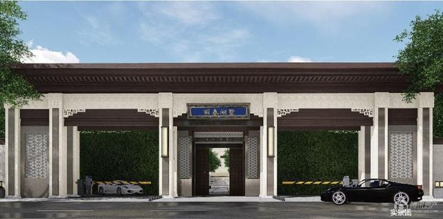 中海丽春湖墅房源在售 最低466万元/套