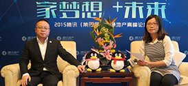 张鹏:地产进入新常态 房企急需差异化竞争力