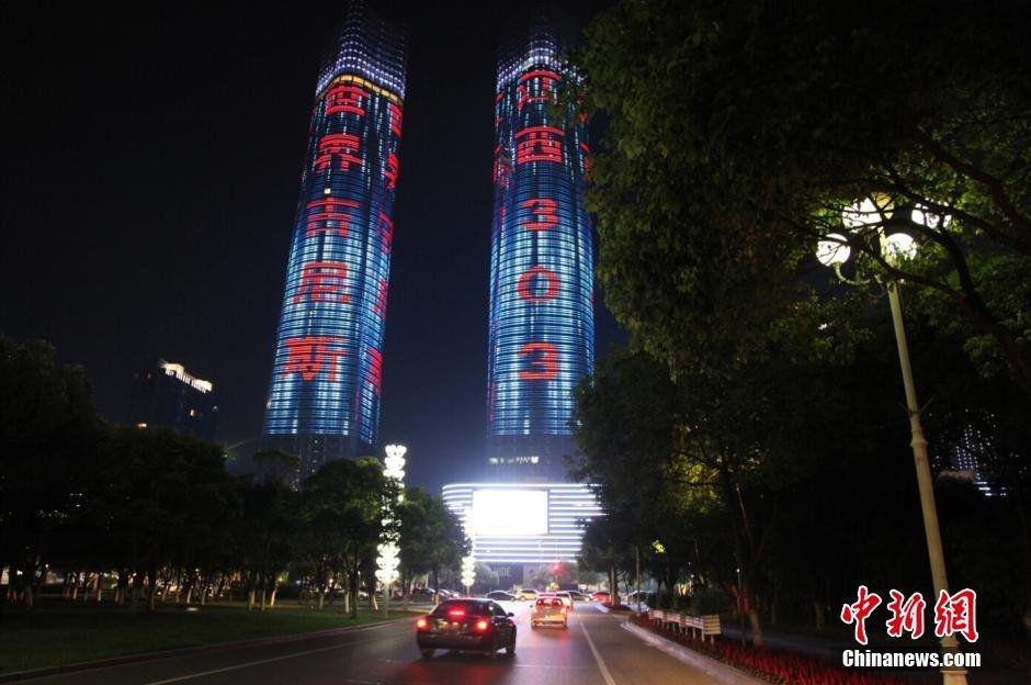 """303米高的""""南昌303绿地中心"""",正式获得""""世界最大的LED照明幕"""