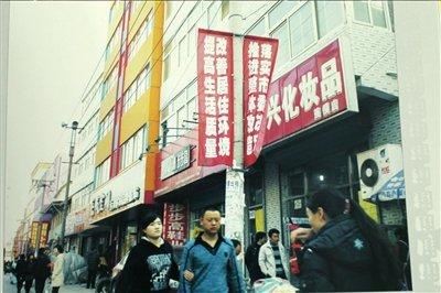 """北京""""蚁族之村""""唐家岭将建成休闲广场(组图)"""
