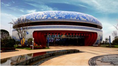 南昌万达城展示中心——青花瓷图片