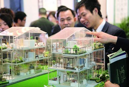【侃房哥】20个房地产术语教你做买房行家