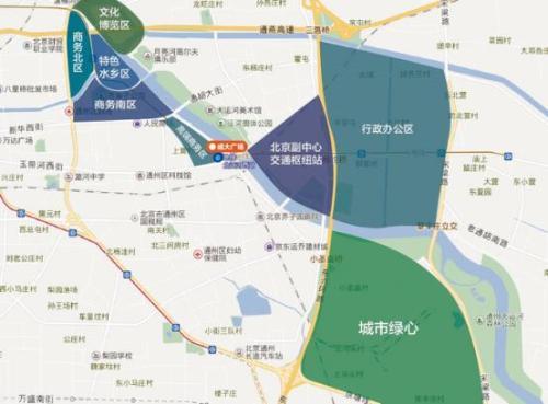 副中心超级枢纽来了 石榴置业成大广场商务价值提档加速