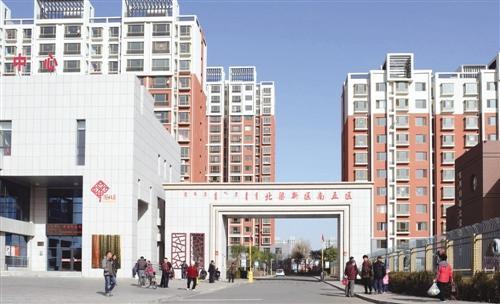 社科院预估明年楼市:城市住房制度长效机制平