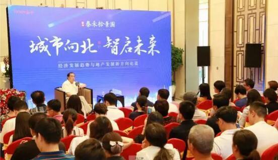 """就这四点 听陈淮讲房地产对中国经济的重要性"""""""