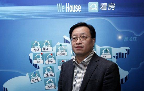 图文:中国房地产学会副会长陈国强