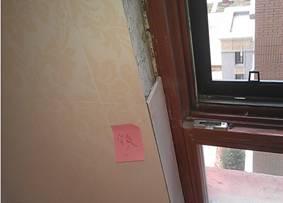 图说那些不可忽视的房屋质量问题