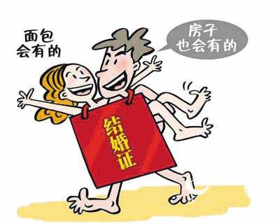 理财案例:月入万元裸婚族买房重在现金流规划