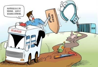北京男子要房被拒弑父砍母获死缓