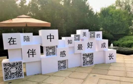 大地院线签约鸿坤·理想湾儿童主题商街
