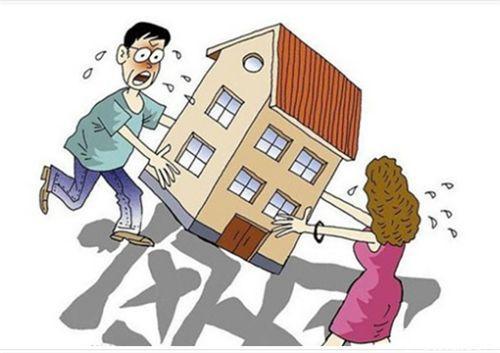 夫妻共同房产如何界定 你应该为自己做好保障