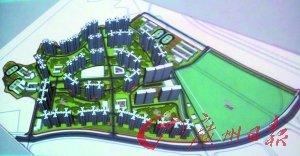 广州四保障房规划获准 至少可提供3.4万套住房
