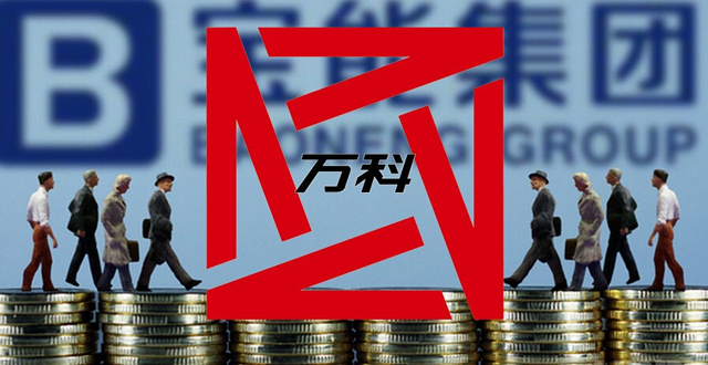 """刘磊:从""""万宝""""之争看房产财富守护之道!"""