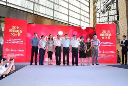 v国际|2015国际序幕文化节在华贸中心拉开美食东美食绛图片