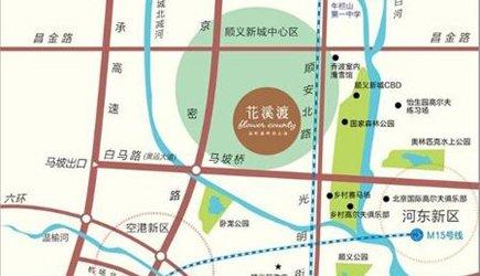 中铁花溪渡交通示意图 北京地铁s6号线路图高清图片