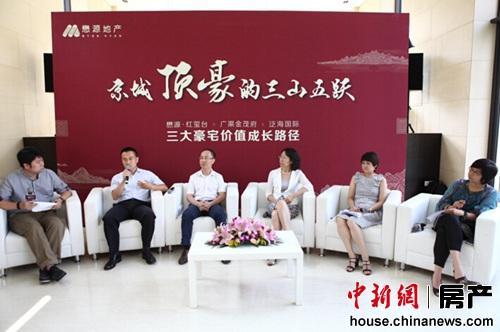 北京豪宅市场成交额同比增171% 有项目5年价格翻3倍