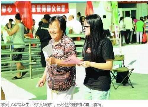 北京通州棚改:大妈全家获5套房加百万现金