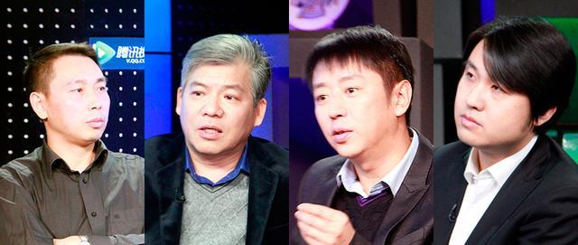 [腾讯地产沙龙] 顶级豪宅不是北京房价的风向标