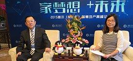 陈云峰:五环内房价破10万成共识 信贷政策将更灵活