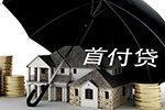 北京一周5拳收紧楼市 封堵假离婚等