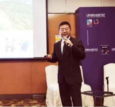 建设行业分会城开委王淼副秘书长出席世界城市论坛