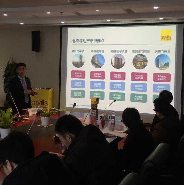 供应增加需求减弱 北京甲级写字楼空置率攀升