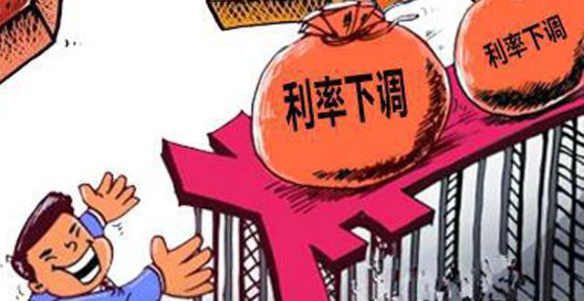 """【侃房哥】房贷8折能否让""""房奴""""翻身把歌唱?"""
