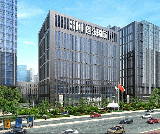 首东国际开业 成就泛CBD稀租地标
