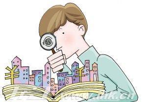 【侃房哥】第九期:3分钟教你做买房专家
