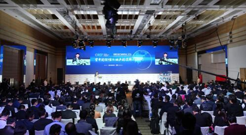 中国不动产金融年会2016 23日在京成功举办