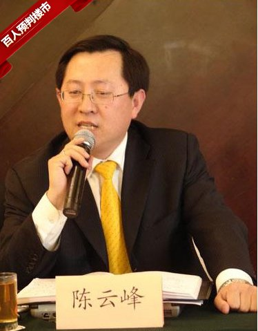 陈云峰:房地产市场分化 长期看涨一线城市房价