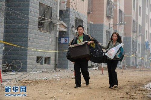 河北保定居民楼爆炸案嫌疑人在安徽投案