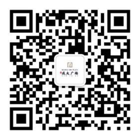 北京重构金融版图 成大广场问鼎副中心资本坐标