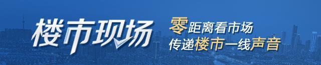 11月首个周末北京及周边4盘入市 3盘认购超9成