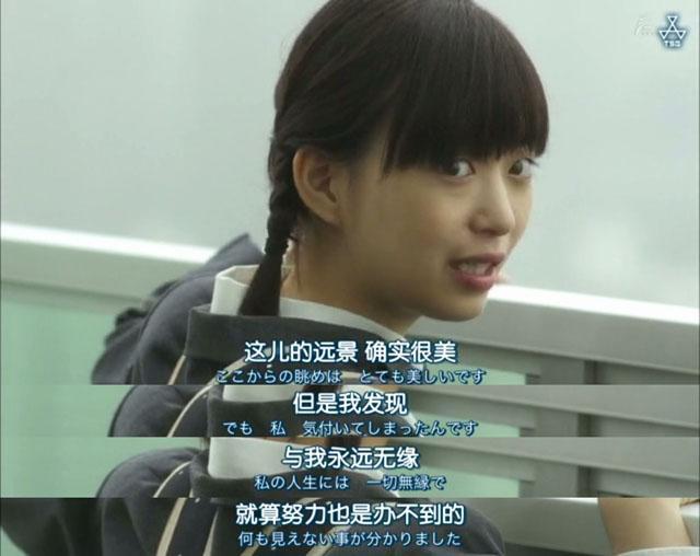 从日剧《公主小屋》看日本年轻人的买房观念