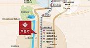 中国水电・云立方规划图